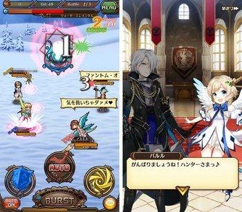 m_10457_screen_1.jpg