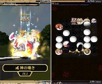 m_9837_screen_1.jpg