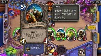 10551_screen_1.jpg